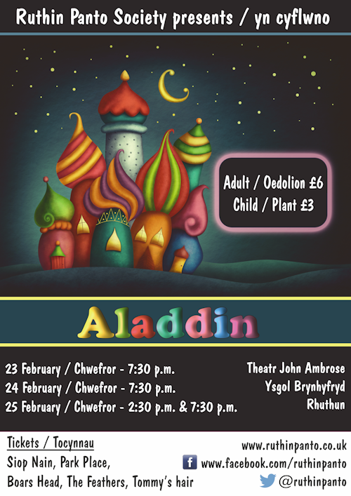 Aladdin tickets available here